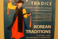 Korea exhibition 05-09 013 (Medium)
