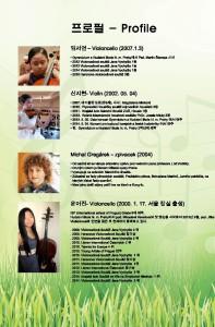 2015_koncert_program-page-002