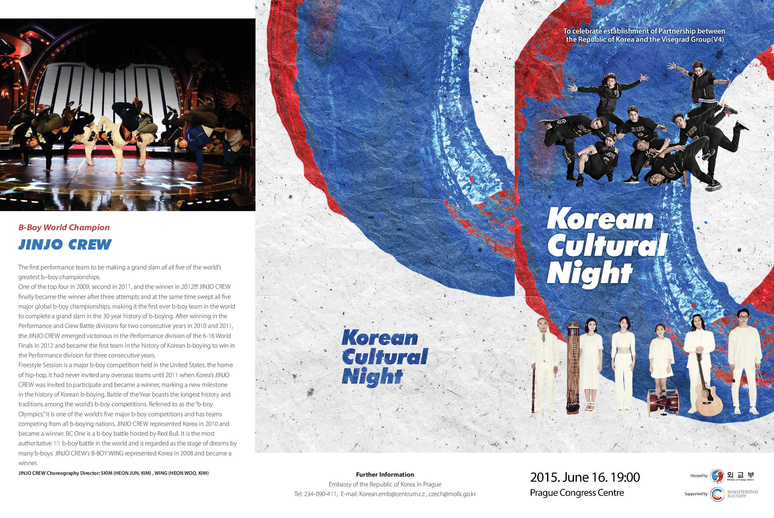 Korean Cultural Night program_Page_1