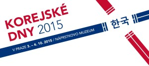 Korejské dny Praha 2015 logo