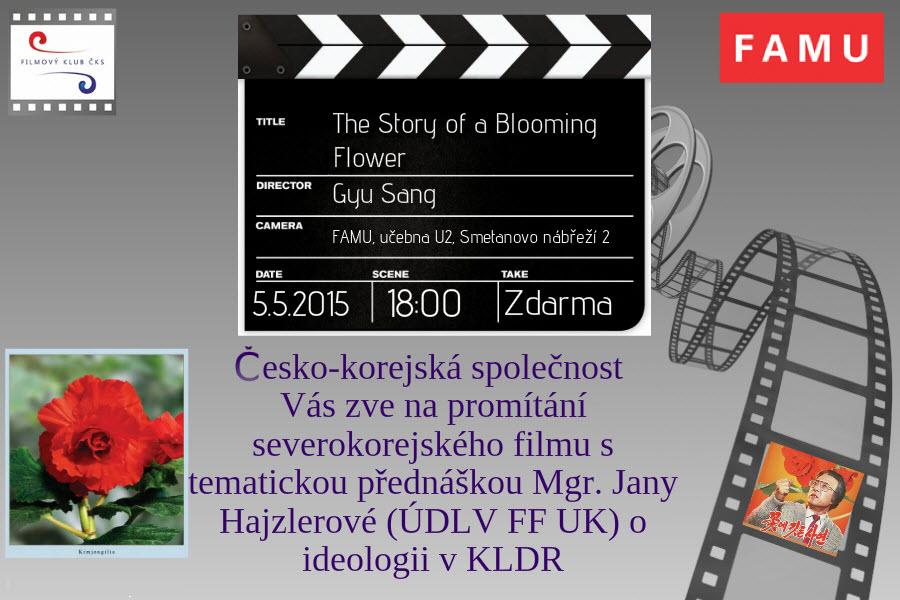 Blooming-flower2-final
