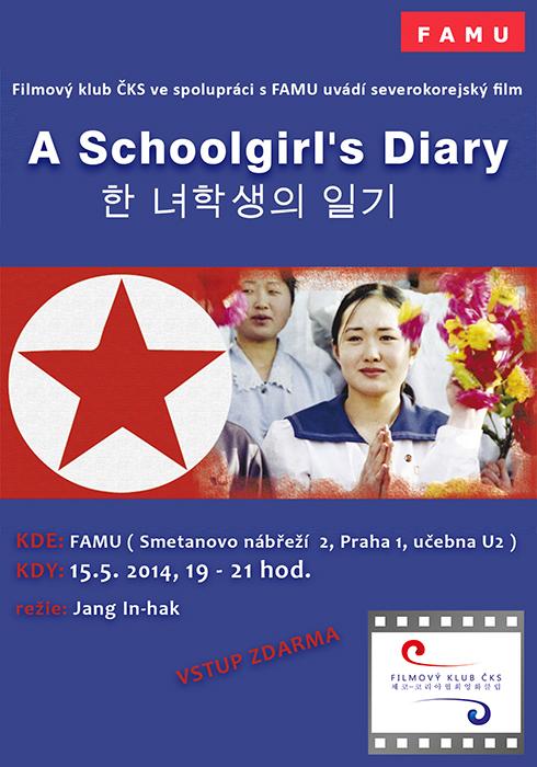 SchoolGirlWeb