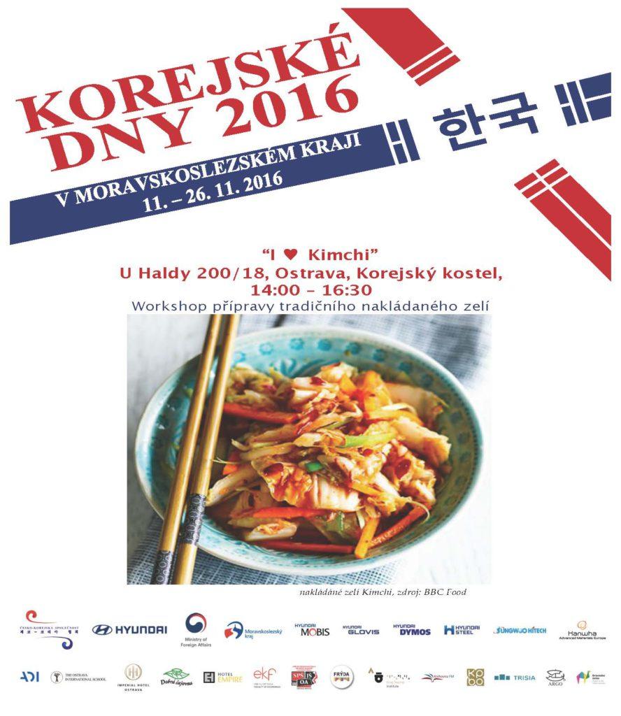 i-love-kimchi-program