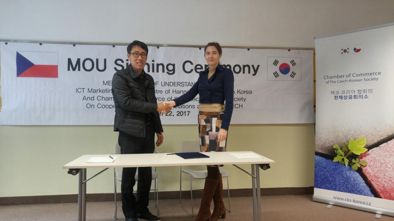 MOU Hannam University-1490530963734