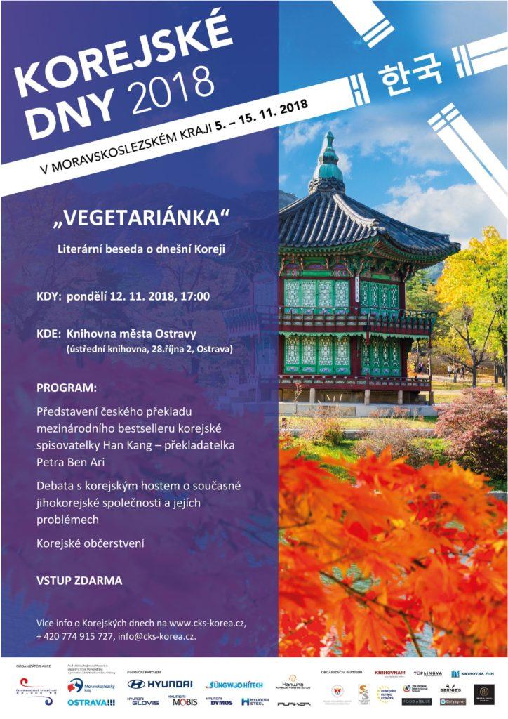Vegetariánka-literární-beseda-12.11.-page-001