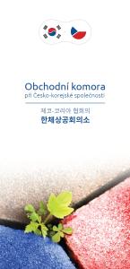 brožura komora title page