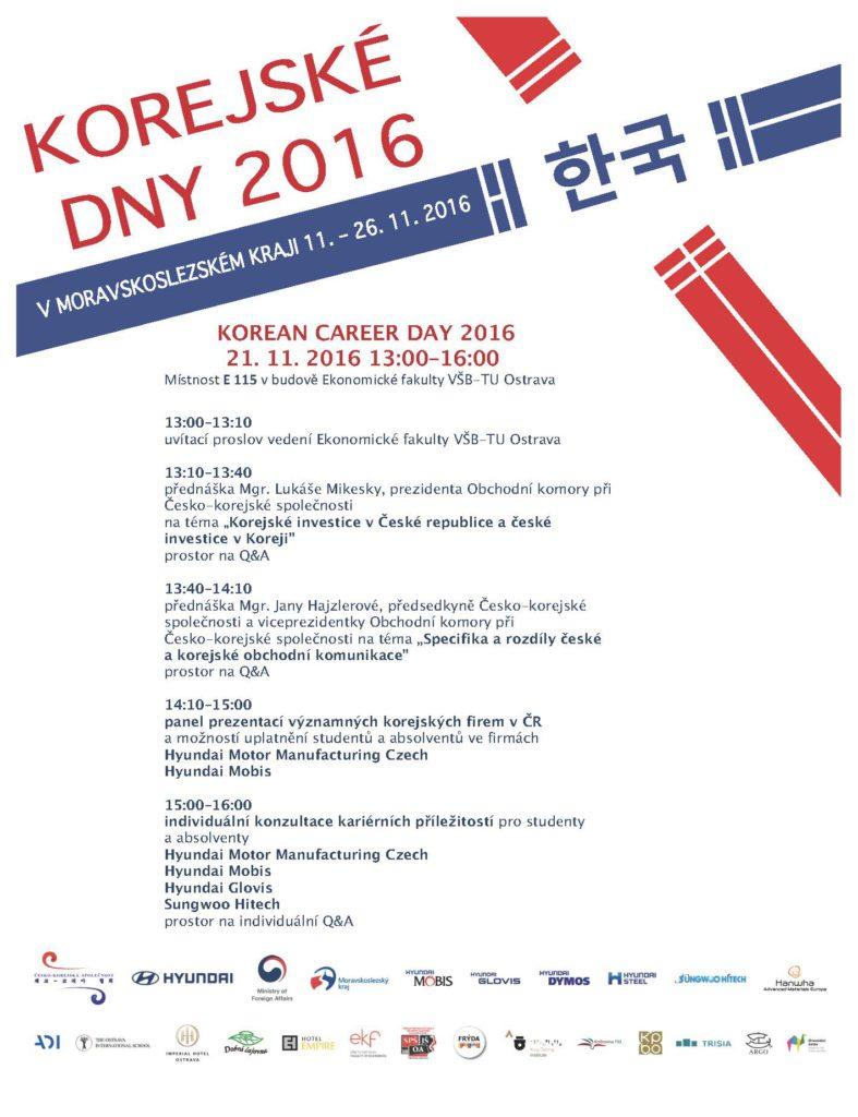 korean-career-day-info