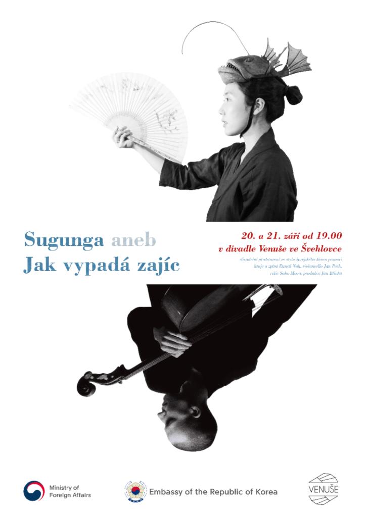 Sugunga_plakát